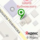 Местоположение компании МЕРИДИАН
