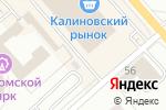 Схема проезда до компании Калиновский рынок в Костроме