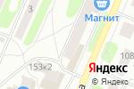 Схема проезда до компании Мясной магазин в Костроме