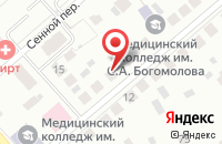 Схема проезда до компании Микс - Сервис в Костроме