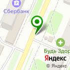 Местоположение компании Киоск по продаже шаурмы