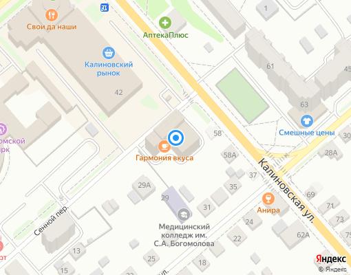 Товарищество собственников жилья «Борьбы, 39» на карте Костромы