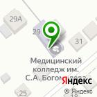 Местоположение компании ПСК-Конструктив
