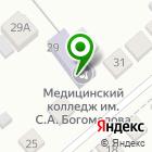 Местоположение компании ПКБ Эксперт