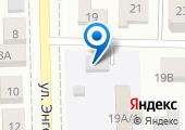 ТЛК ЛАРУС (ЛАРУС МАГИСТРАЛЬ) на карте