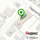Местоположение компании Областная проектная контора, ЗАО
