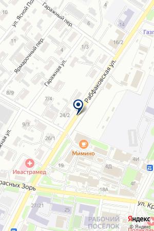 АЗС № 131 СИБНЕФТЬ-ЯРОСЛАВНЕФТЕПРОДУКТ на карте Иваново