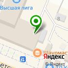 Местоположение компании Расчёска