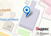 Приемная Президента РФ в Костромской области на карте