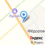 Тандыр23.РФ на карте Армавира