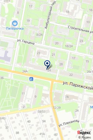 АПТЕКА НОВАЯ на карте Иваново