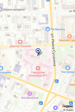 МОРГ ПЕРВАЯ ГОРОДСКАЯ БОЛЬНИЦА на карте Костромы