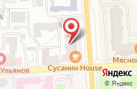Схема проезда до компании Издательский Дом «Триада-Пресс» в Костроме