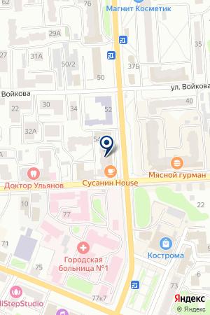 АГЕНТСТВО ПО ПРОДАЖЕ АВИА И Ж/Д БИЛЕТОВ на карте Костромы