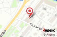 Схема проезда до компании Сбербанк России в Костроме