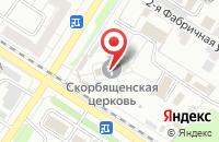 Схема проезда до компании Храм в честь иконы Всех Скорбящих Радости в Иваново