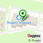 Местоположение компании ТрансМосБетон