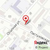 ООО Альянс-Неруд