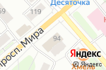 Схема проезда до компании МотоМир в Костроме