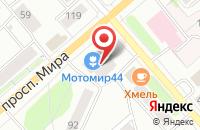 Схема проезда до компании Костромской Центр Поддержки Общественных Инициатив в Костроме