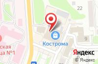 Схема проезда до компании La e... в Костроме
