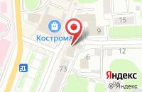 Схема проезда до компании Фортуна в Костроме