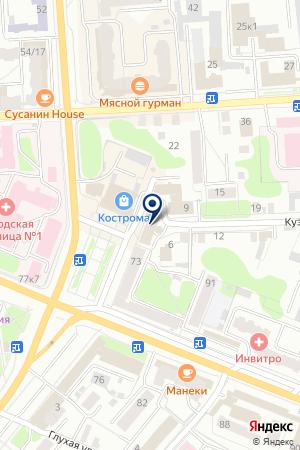ДОПОЛНИТЕЛЬНЫЙ ОФИС ИКБ СОВКОМБАНК на карте Костромы