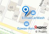 Ермак-Авто на карте