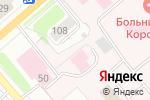 Схема проезда до компании ЛДЦ МИБС в Костроме