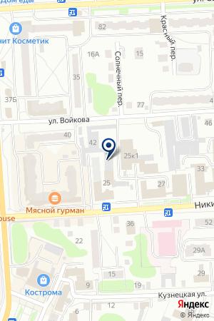 АВАРИЙНАЯ СЛУЖБА ВОДОКАНАЛ на карте Костромы