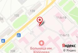 Костромская областная больница в Костроме - проспект Мира, 114: запись на МРТ, стоимость услуг, отзывы