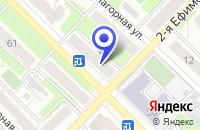 Схема проезда до компании АПТЕКА 36,6 в Иваново
