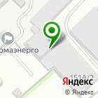 Местоположение компании Стальмир