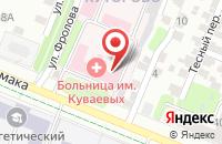 Схема проезда до компании Ивановская клиническая больница им. Куваевых в Иваново