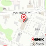 Прокуратура г. Костромы