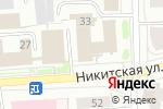 Схема проезда до компании Сбербанк, ПАО в Костроме