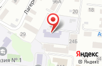 Схема проезда до компании Авангардстройпроект в Костроме