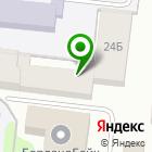 Местоположение компании Автошкола №1