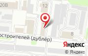 Автосервис Геометрия в Иваново - Станкостроителей улица, 12: услуги, отзывы, официальный сайт, карта проезда