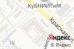 Схема проезда до компании Центральный в Новокубанске