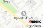Схема проезда до компании Росинформагротех в Новокубанске
