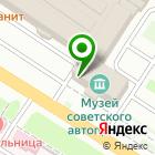 Местоположение компании Сервис ТВ