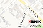 Схема проезда до компании Кубаньфармация, ГУП в Новокубанске