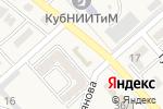 Схема проезда до компании Любимый в Новокубанске