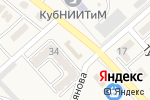 Схема проезда до компании Крупинка в Новокубанске