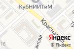 Схема проезда до компании Зоомагазин в Новокубанске