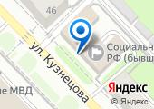 Управление Пенсионного фонда Российской Федерации г. Иваново на карте