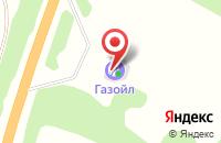 Схема проезда до компании АЗС в Кочедыково