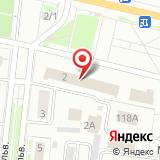 Межрайонная инспекция Федеральной налоговой службы России №7 по Костромской области