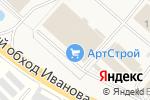 Схема проезда до компании АРТСТРОЙ в Коляново